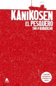 Ático de los Libros Kanikosen Takiji Kobayashi edicióin bolsillo literatura precariado obrera